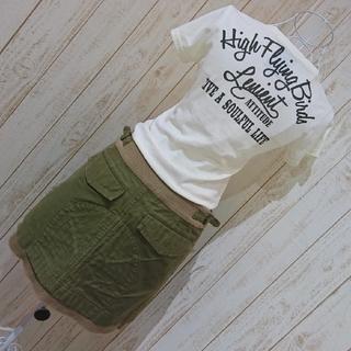 インパクティスケリー(Inpaichthys Kerri)のコーデ売り  セットアップ(ひざ丈スカート)