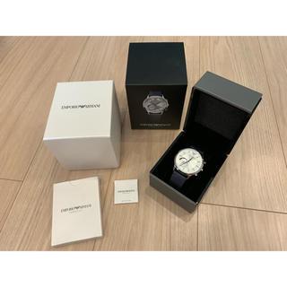 エンポリオアルマーニ(Emporio Armani)のEMPORIO ARMANI ハイブリッドスマートゥッチ(腕時計(アナログ))