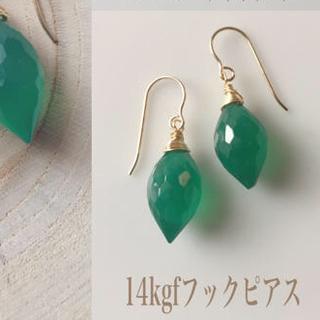 2点ピアス♡数量限定♡マーキス型グリーンオニキス ピンクジェード(イヤリング)
