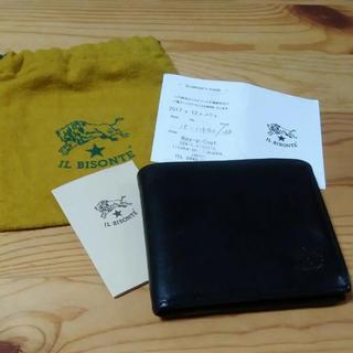 イルビゾンテ(IL BISONTE)のイルビゾンテ 二つ折り財布 中古(財布)