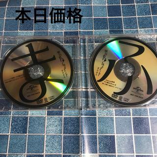 明日色 ワールドエンド🐳アニメイト特典DVD『ま』『ふ』セット(ボーカロイド)