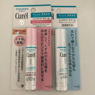キュレル(Curel)のキュレルリップケアクリーム(リップケア/リップクリーム)