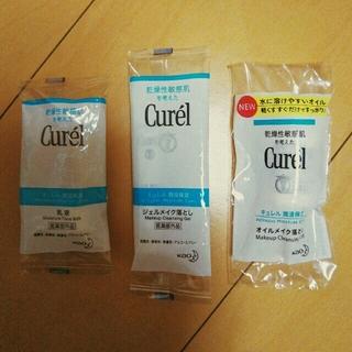 キュレル(Curel)のキュレル 乳液 メイク落とし サンプル(乳液 / ミルク)