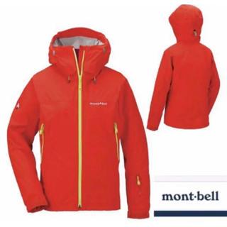 モンベル(mont bell)のモンベル ストームパーカ Women's サイズXL (1102479-HRD)(登山用品)