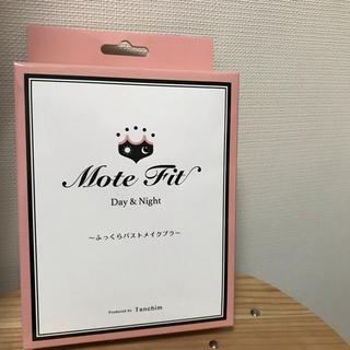 週末セール!!てんちむ ナイトブラ(その他)