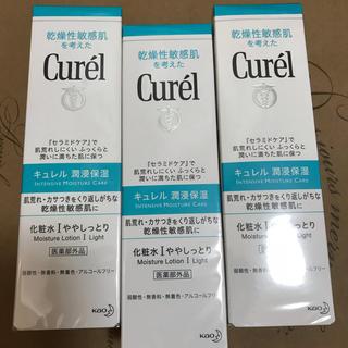 キュレル(Curel)のキュレル 化粧水 ◆ややしっとり(化粧水 / ローション)