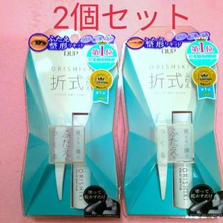 コージーホンポ(コージー本舗)の2個 折式ふたえまぶた用化粧品(その他)