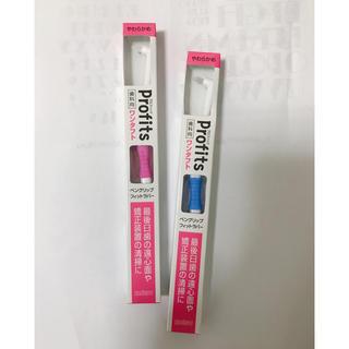 サンスター(SUNSTAR)のプロフィッツ ワンタフト 新品2本セット 歯間ブラシ 歯ブラシ(歯ブラシ/デンタルフロス)