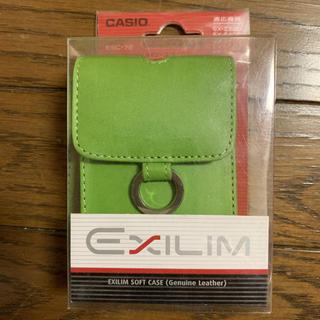 カシオ(CASIO)の本革 カシオ EXILIM デジタルカメラケース ライムグリーン(ケース/バッグ)