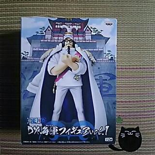 バンプレスト(BANPRESTO)のワンピース DX海軍フィギュアvol.1(アニメ/ゲーム)