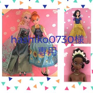 ディズニー(Disney)のお取り置き中     白雪姫 アナ エルサ ティアナ ディズニー人形(ぬいぐるみ/人形)