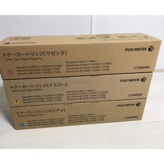 富士ゼロックス トナーカートリッジ 3色セット(OA機器)