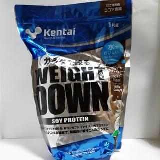 ケンタイ(Kentai)のKentai ウェイトダウン ソイプロテイン 甘さ控えめココア風味 1kg(プロテイン)
