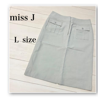 ジユウク(自由区)のmissJ♡タイトスカート♡ホワイト ベージュ♡フォーマル♡卒業式♡スーツ(ひざ丈スカート)