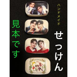 トウホウシンキ(東方神起)の東方神起 オリジナル石鹸(アイドルグッズ)