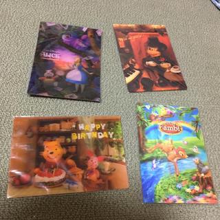 ディズニー(Disney)のミッキー プーさん アリス バンビ ポストカード 立体 3D はがき ディズニー(写真/ポストカード)