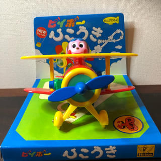 レトロ 玩具 おもちゃ ゼンマイ式(その他)