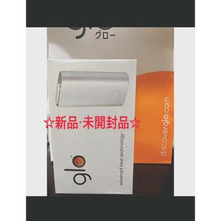 グロー(glo)のglo 加熱式たばこ 未使用・未開封品(タバコグッズ)