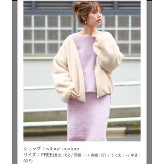 ナチュラルクチュール(natural couture)のボアブルゾン♡ホワイト(ブルゾン)