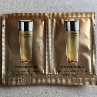 カバーマーク(COVERMARK)のカバーマーク化粧水サンプル(サンプル/トライアルキット)