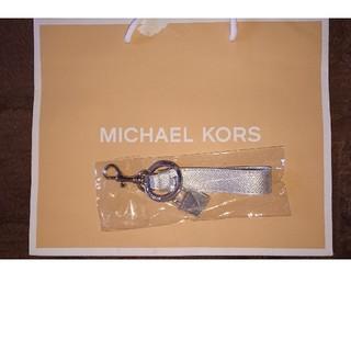 マイケルコース(Michael Kors)のMICHAEL KORS  バックチャーム  ショップ袋(バッグチャーム)