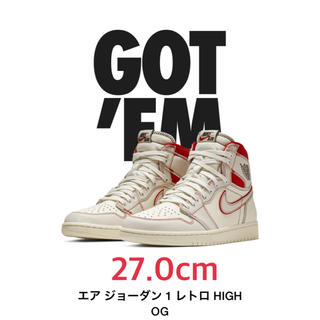 ナイキ(NIKE)のnike air jordan 1 phantom 27.0cm(スニーカー)