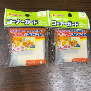 ニシマツヤ(西松屋)の【新品】コーナーカードS    ベージュ(コーナーガード)