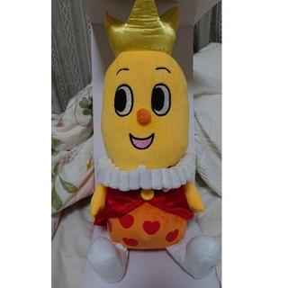 カメダセイカ(亀田製菓)のターン王子 抱きぬいぐるみ (ぬいぐるみ)