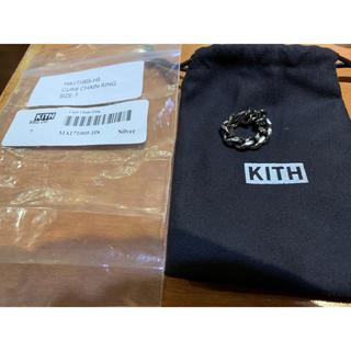 シュプリーム(Supreme)のkith curb chain ring(リング(指輪))