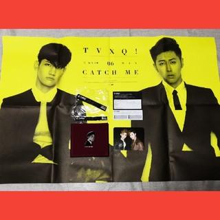 トウホウシンキ(東方神起)の東方神起 『Catch Me』(韓国版)とポスターセット(K-POP/アジア)