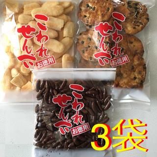 カメダセイカ(亀田製菓)の亀田製菓 ハッピーターン☆ 柿の種チョコ ☆ 黒大豆(菓子/デザート)