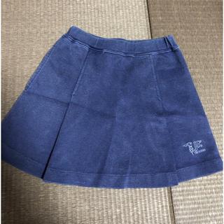 トラサルディ(Trussardi)のトラサルディ スカート100(スカート)