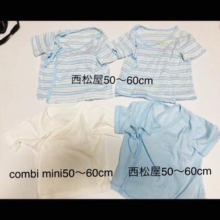 コンビミニ(Combi mini)のcombi &西松屋短肌着4枚セット♥︎600円(肌着/下着)