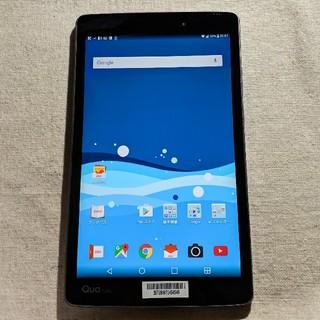 エルジーエレクトロニクス(LG Electronics)のau Qua Tab PX ネイビー LGT31(タブレット)