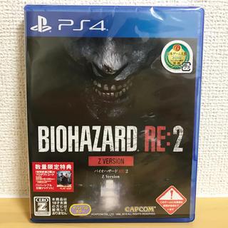 プレイステーション4(PlayStation4)のバイオハザード RE2 Zversion(家庭用ゲームソフト)