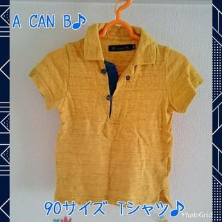 エーキャンビー(A CAN B)のA CAN B♪エーキャンビー♪ポロシャツ♪綿シャツ♪90サイズ♪イエロー♪(Tシャツ/カットソー)