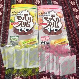モリモリスリム ピーチ風味・レモン風味  10袋セット(健康茶)