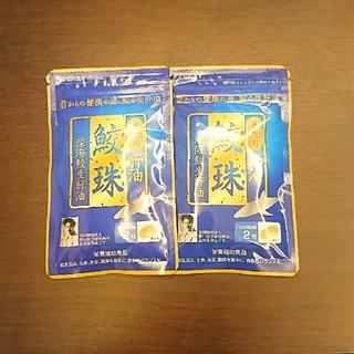 エガオ(えがお)のえがお 鮫玉 2袋(ビタミン)