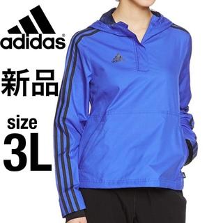 アディダス(adidas)のアディダス トップス プラクティス 婦人 練習 シャカシャカ ウェア 青 ブルー(ウェア)
