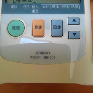 オムロン 体脂肪測定器 握るだけ(体脂肪計)