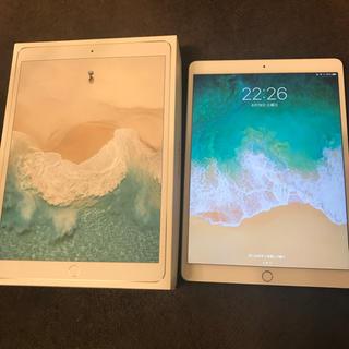 アイパッド(iPad)のiPad pro 10.5インチ(タブレット)