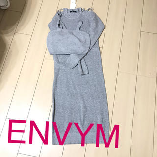 アンビー(ENVYM)のアンビー  Envym 新品 ニットワンピース(ロングワンピース/マキシワンピース)