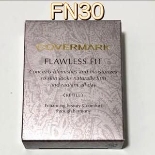 カバーマーク(COVERMARK)のカバーマーク フローレスフィット FN30(ファンデーション)