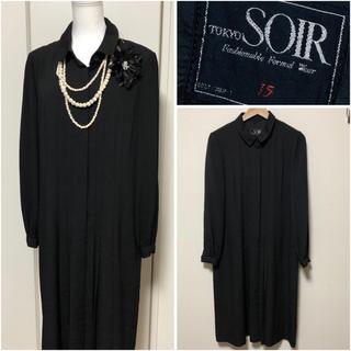 ソワール(SOIR)の東京ソワール 礼服 ワンピース (礼服/喪服)