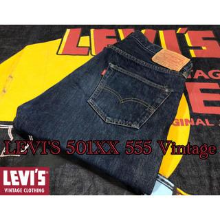 Levi's - 50s リーバイス501XX BigE 55モデル ビンテージ バレンシア工場製