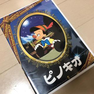 ディズニー(Disney)のピノキオ(キッズ/ファミリー)