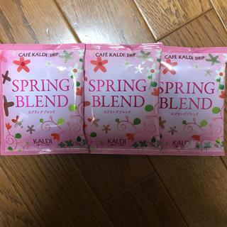 カルディ(KALDI)の春限定 KALDI スプリングブレンド ドリップコーヒー (コーヒー)