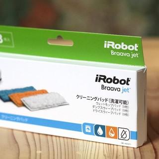 アイロボット(iRobot)のiRobot Braava jet 純正 クリーニングパッド3枚セット(掃除機)