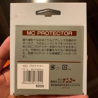 ケンコー(Kenko)のMC Protector ケンコー 77mm(フィルター)