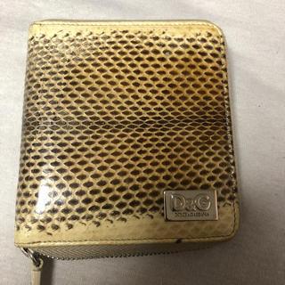 ディーアンドジー(D&G)のD&G リアルエキゾチックレザー お財布(財布)